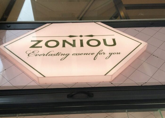 ZONIOU ΘΕΣΣΑΛΟΝΙΚΗ